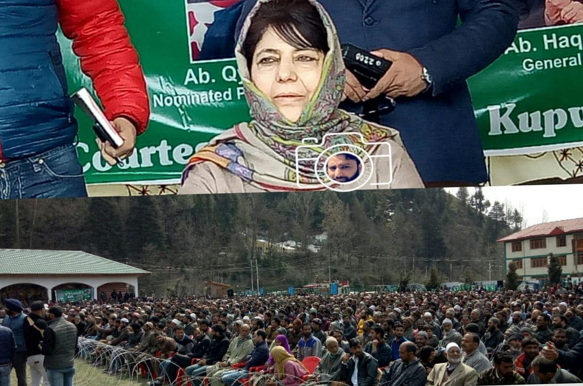 My party workers 'real mujahideen', says Mehbooba