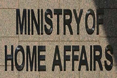 Security situation in J&K improved: MHA