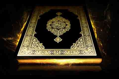 Friday Focus Quran—the inspiring message