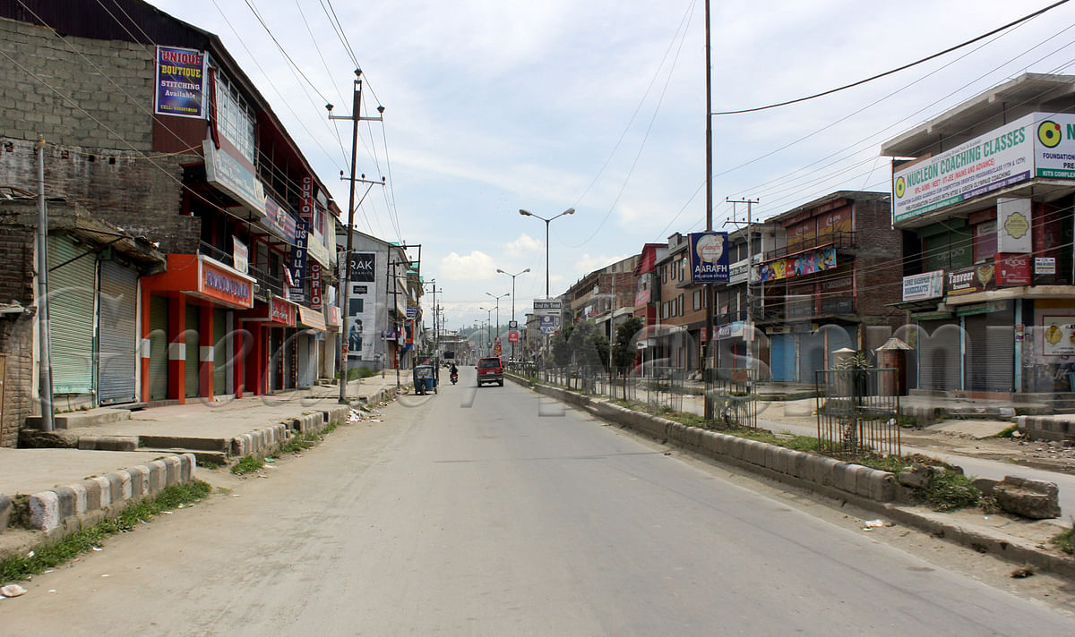 Restrictions imposed in Anantnag
