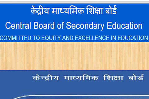 CBSE to announce class 10 results on July 15