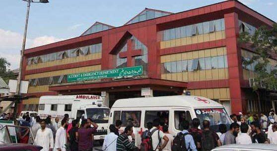 Kashmir's Hospitals