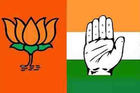 It's BJP vs Congress in Jammu-Poonch