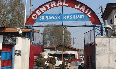Central jail Srinagar gets approval for drug treatment centre
