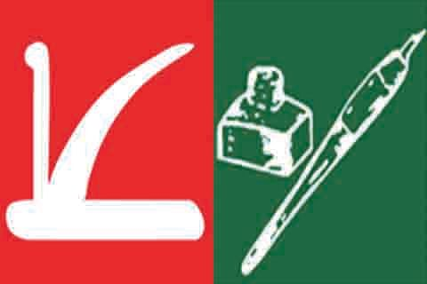 PAGD bags DDC posts in north Kashmir's Bandipora