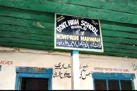 This govt school in Marwah has two rooms and 107 students