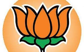 BJP holds working committee meet at Doda