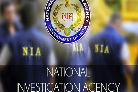 NIA summons Geelani's grandson for questioning