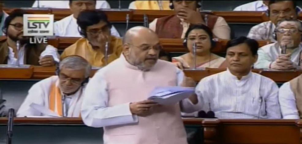 Citizenship (Amendment) Bill 2019 introduced in Lok Sabha