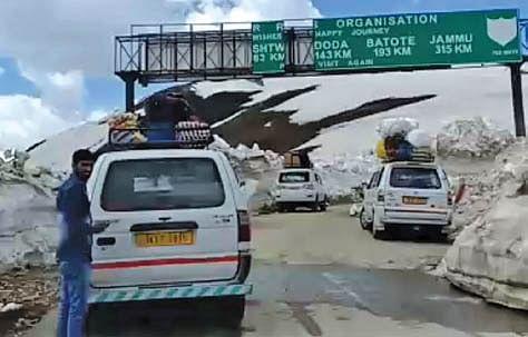 Sinthan Road thrown open for LMVs