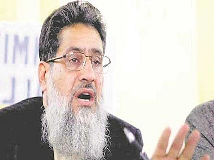Kashmir Inc hopes new J&K Bank chairman will take all stakeholders on board