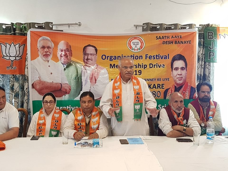BJP eyes 3 lakh members in Kashmir