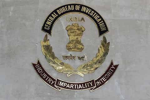 JK: CBI seeks details from govt officers on land allotment to educational trust