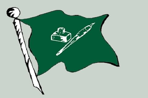 PDP holds meet in south Kashmir