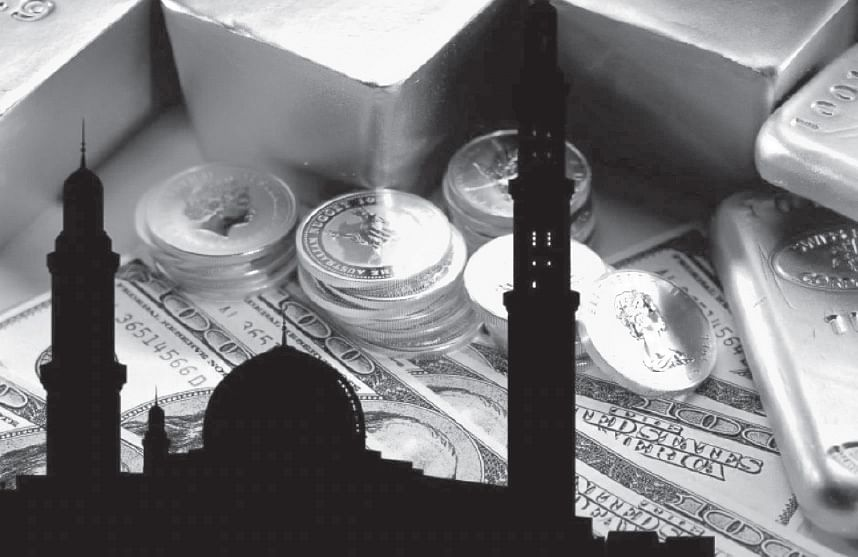 Reflections on the philosophy of Islamic banking