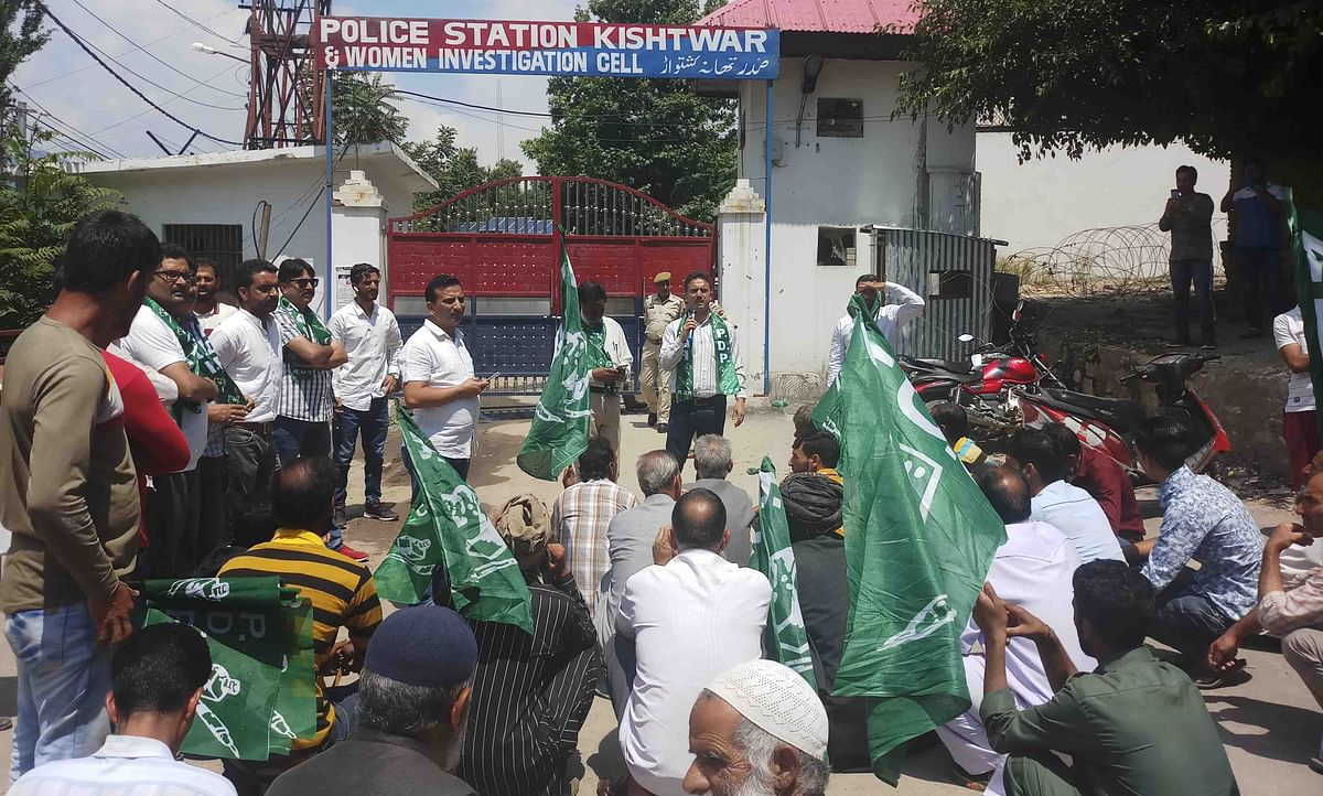 PDP workers hold protest in Kishtwar, threaten to court arrest against booking of ex-MLC