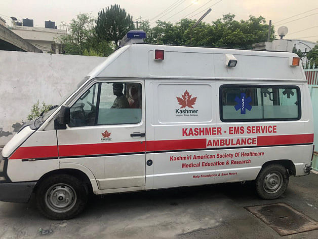 KASHMER to launch EMS project today
