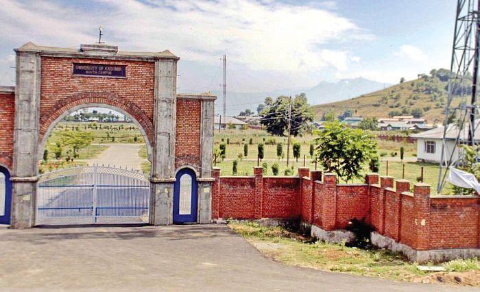 When will KU's Kupwara campus become functional?