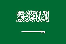Saudi Arabia joins Turkey, Pakistan to condemn caricatures of Prophet Mohammad (PBUH)