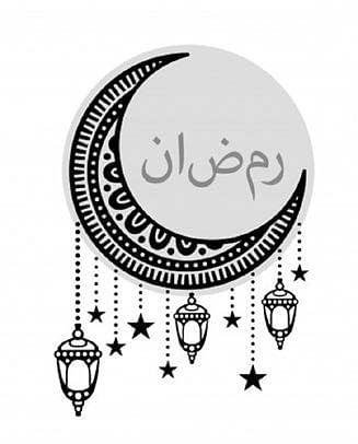 Follow lockdown norms during Ramadhan: JUH to Muslims