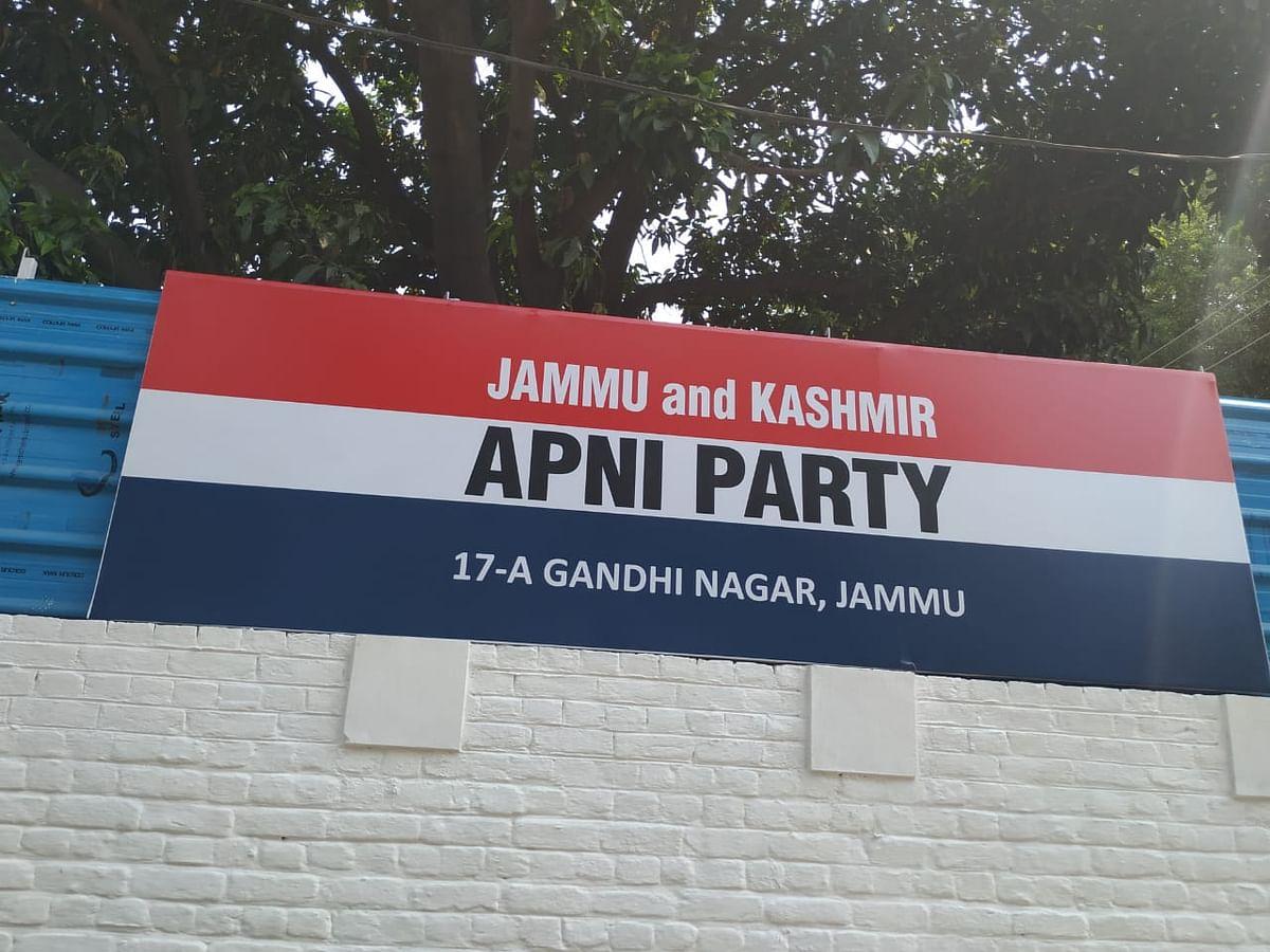 J&K Apni Party inaugurates its Jammu office at Gandhi Nagar