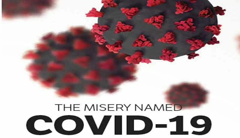 1 more COVID19 death in Poonch, toll 14