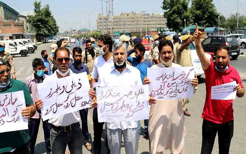 EJAC protests, demands regularization of daily wagers, temporary workers
