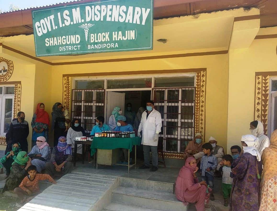 ISM Bandipora organizes awareness camp at Hajin