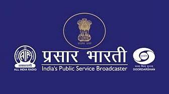 Prasar Bharati gets 5 new board members