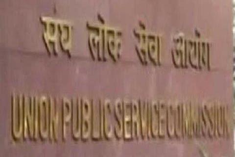 UPSC defers interviews for Civil Services Exam