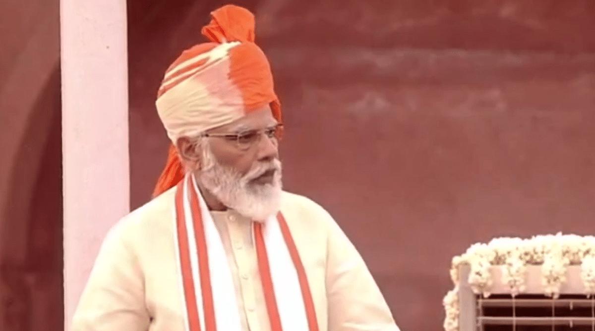 SCO summit: PM Modi speaks of 'respecting territorial integrity'