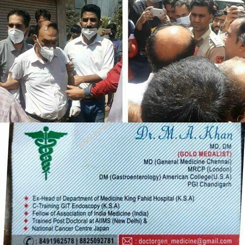 Srinagar resident impersonating as doctor held in Kupwara
