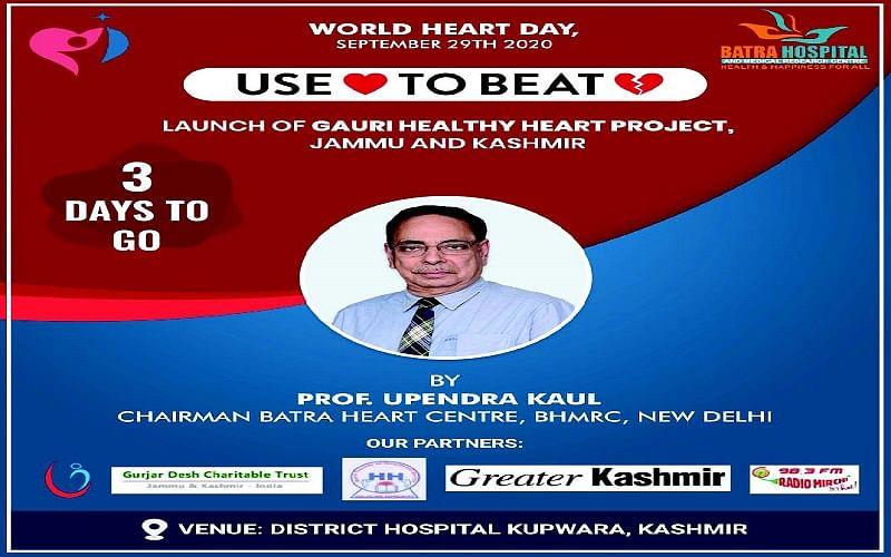 Gauri Healthy Heart Project (J&K)