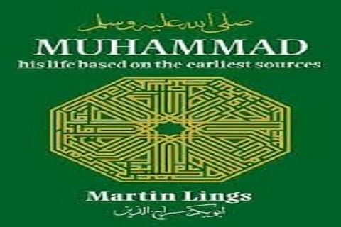 Bookshelf | Muhammad: His Life Based on the Earliest Sources