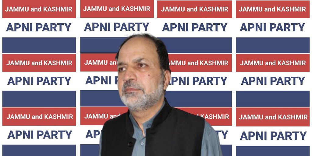 Apni Party welcomes PAGD decision to contest elections