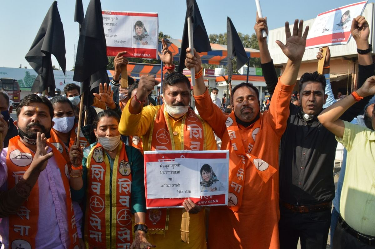 Rightwing activists protest against PAGD meet in Jammu