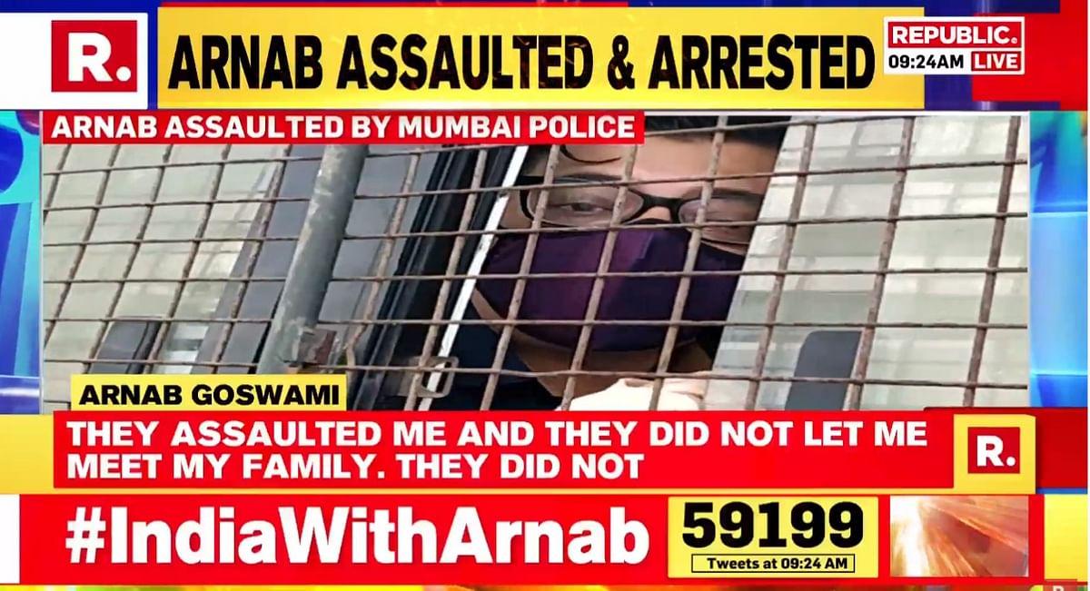 Arnab shifted to Taloja jail for alleged phone use in custody