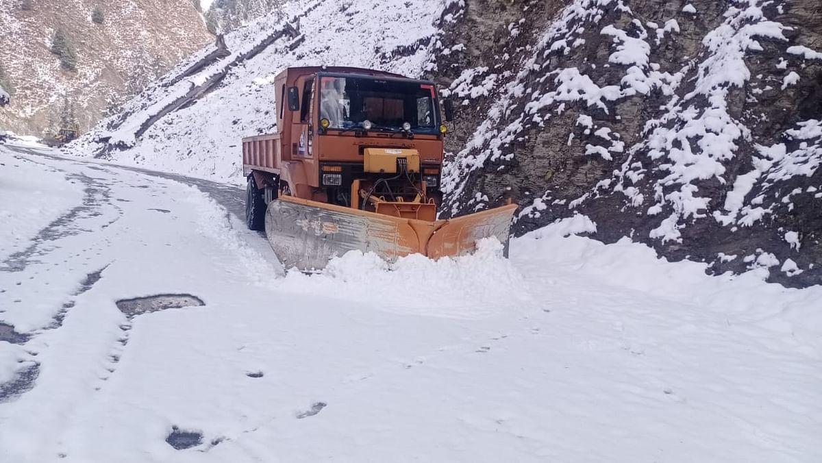 Mughal Road shut again