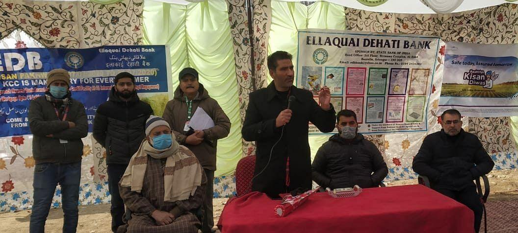 EDB organises kissan welfare programme