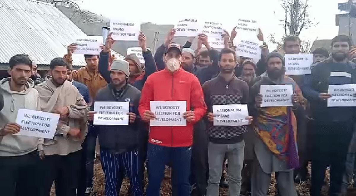 Gool witnesses protests, election boycott