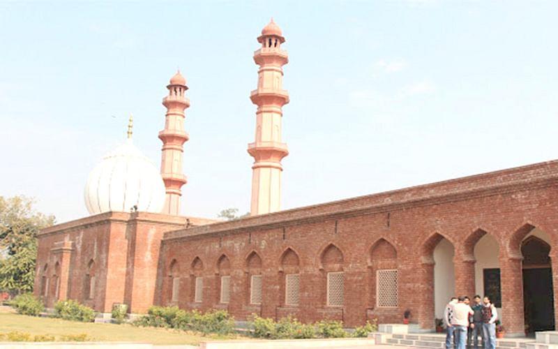 K. A. Nizami Centre for Quranic Studies: An Introduction