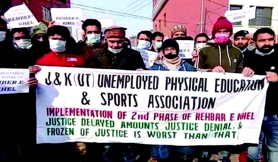 Physical education degree holders demand implementation of 2nd Phase of Rehber-e-Khel policy