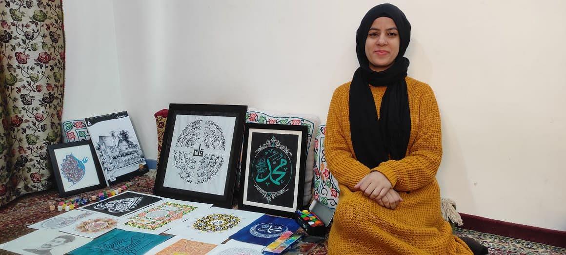 Meet Samreen Fareed, a newbie artist, who wants to calligraph Qur'an