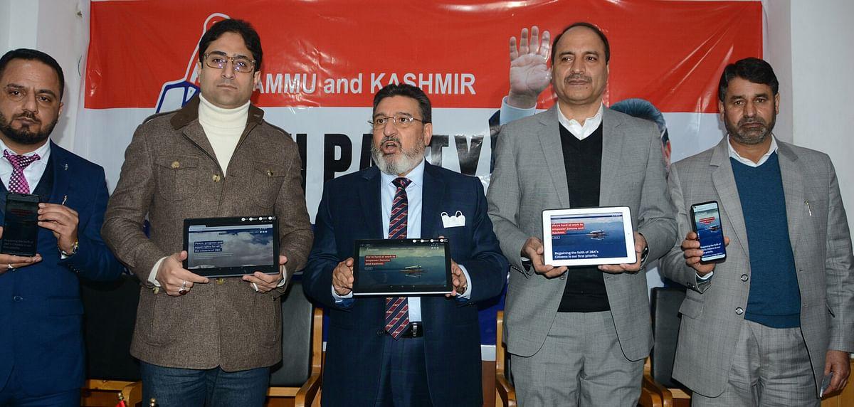Will hit streets if New Delhi fails to restore statehood to J&K: Altaf Bukhari