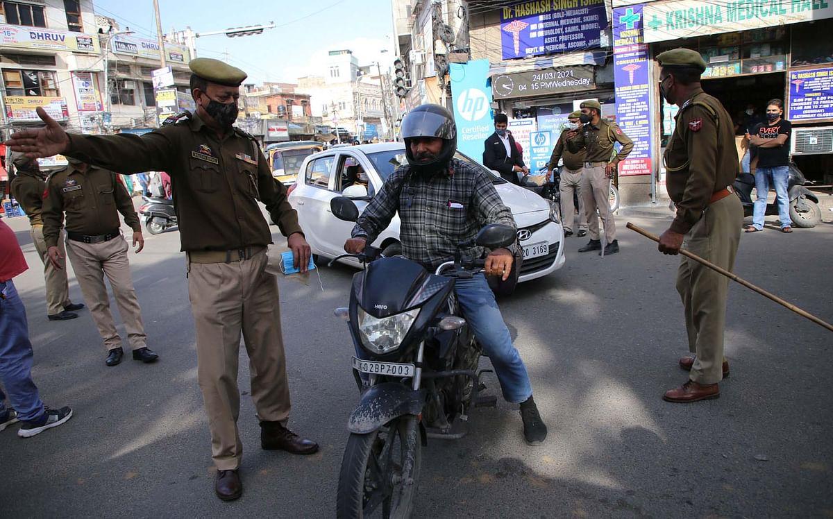 Saga of the Policeman