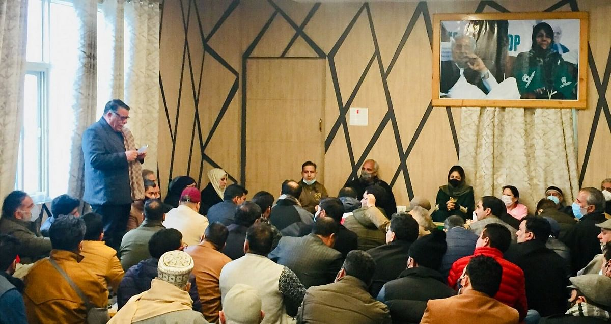 Mehbooba revamps PDP structure; names new office bearers, PAC members