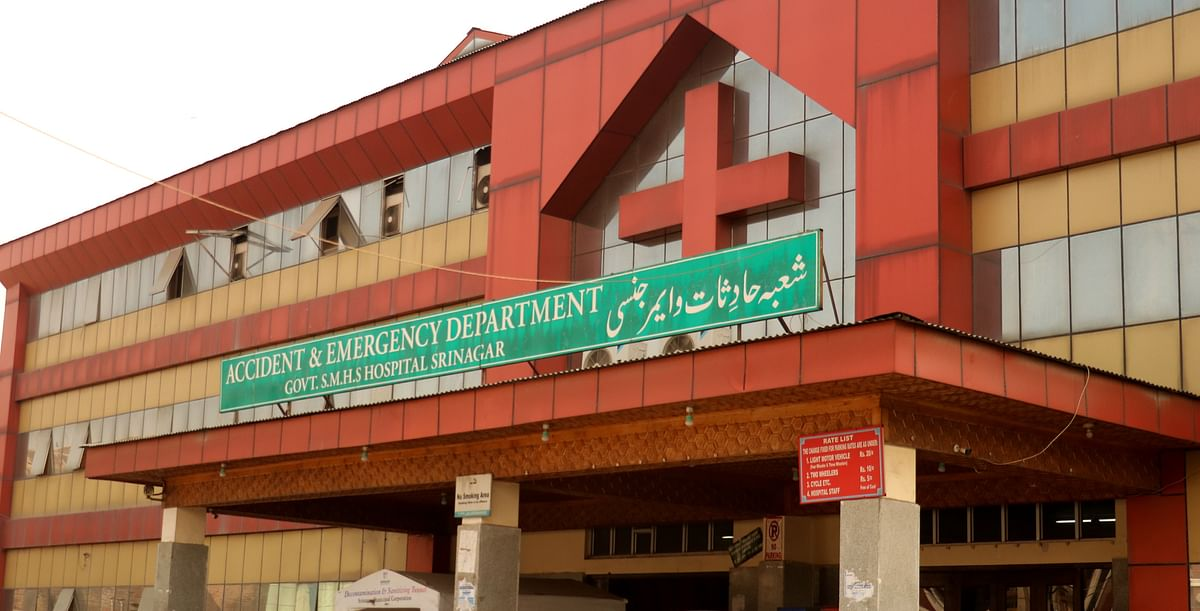 'Referrals allowable to tertiary hospitals only in dire emergency'