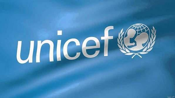UNICEF Secures Release Of 23 Kids From Security Custody