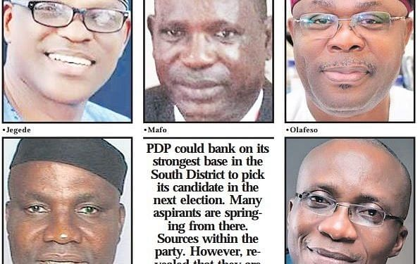 PDP candidates