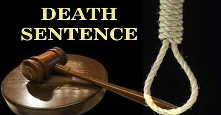 21-Year-Old Man Sentenced To Death For Armed Robbery